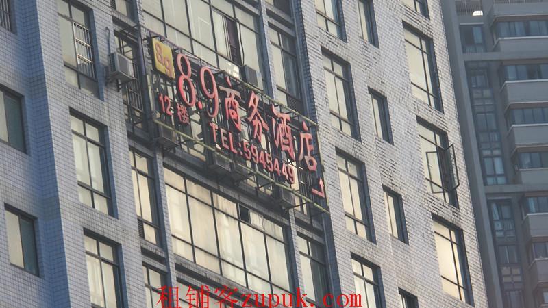 老客车站旁500平盈利商务酒店转让或出售