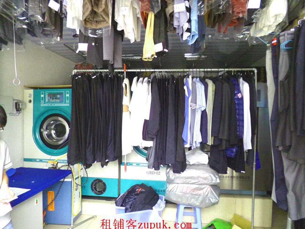 市政府旁50平干洗店低价转让,只全转