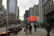 中华中路74平高档写字楼低价出租