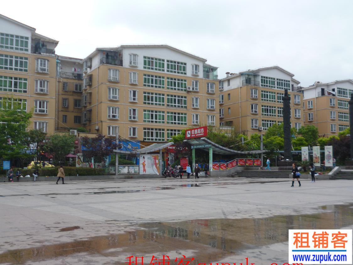 清镇市中心125平盈利旺铺低价转让