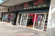 龙洞堡40平服装店低价急转