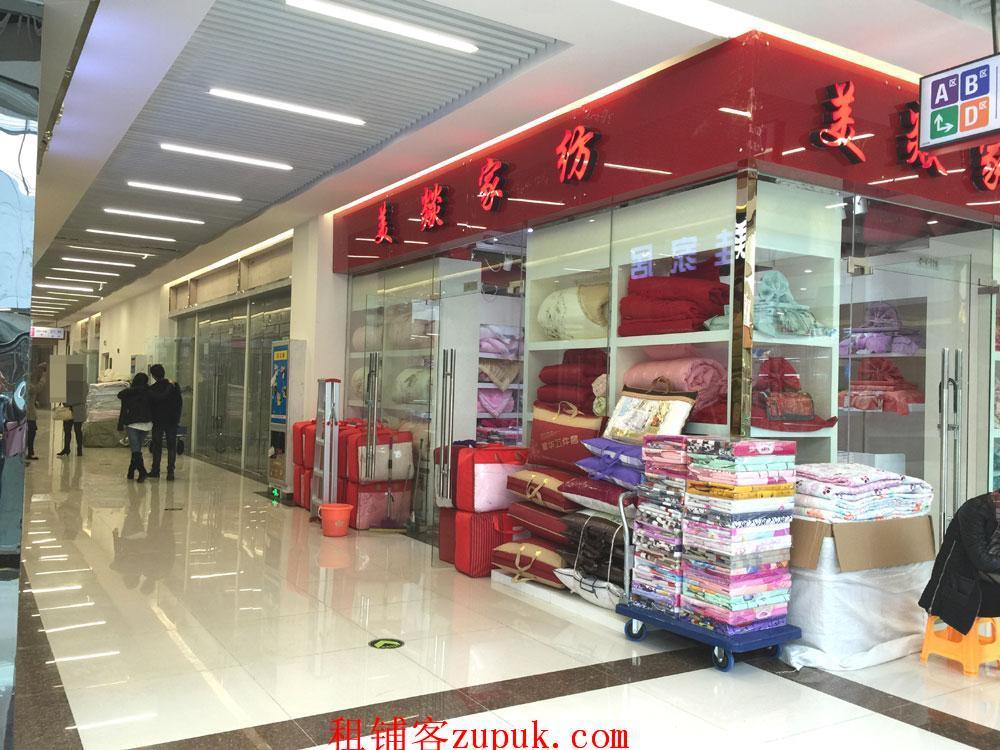 西南商贸城56平服装店出租,租金可议