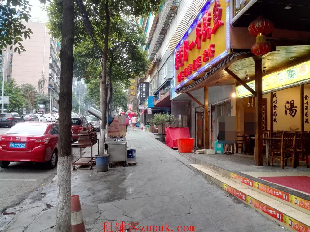 北新区路当街餐饮店低价急转