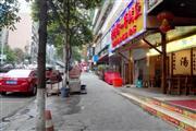 北新区路180平当街餐饮店低价急转