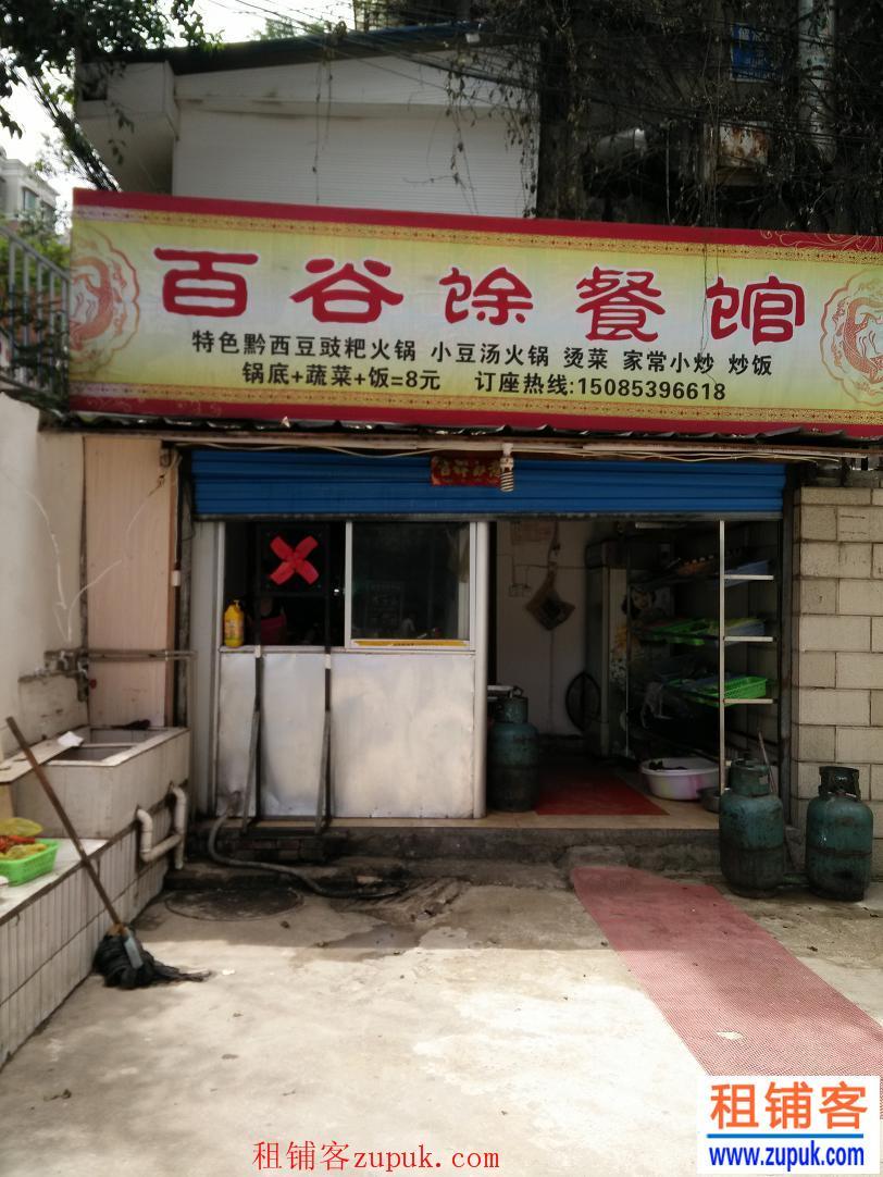 解放桥附近85平盈利餐馆低价转让