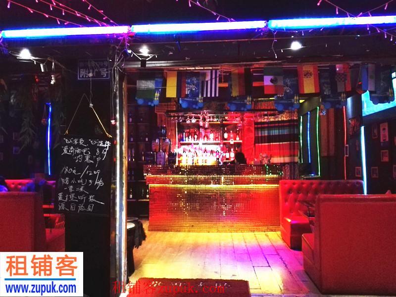 新迎酒吧旺铺转让