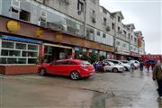 白云中坝1100平8年餐饮老店转让或出售