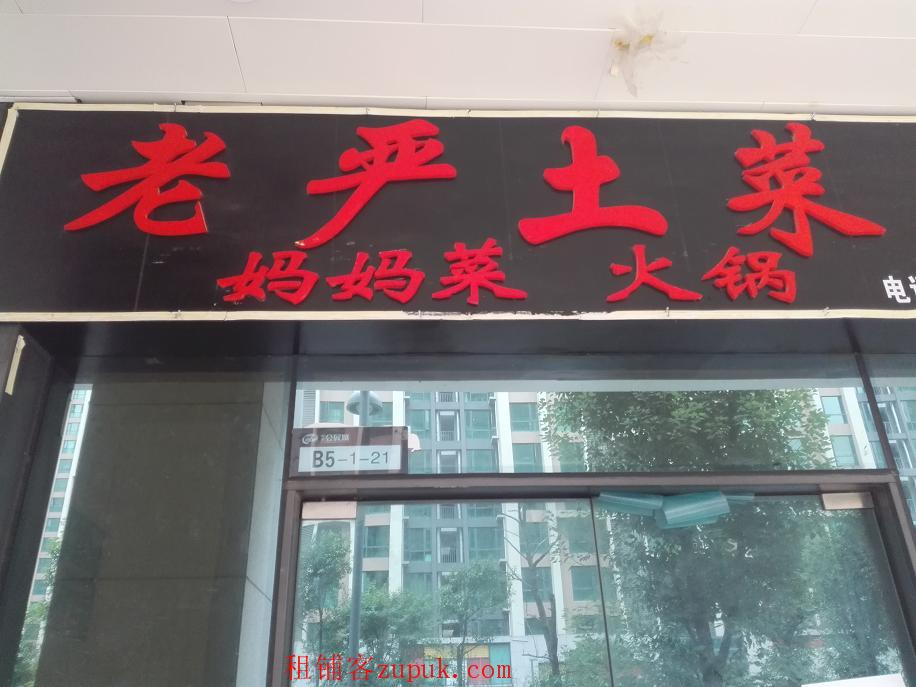 中天会展城金融中心旁66平当街旺铺出租
