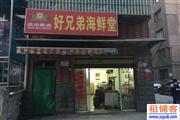 白云杨柳街餐饮一条街40平旺铺低价转让