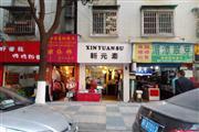 白云长宁街21平当街盈利服装店转让