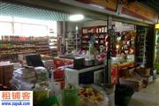 振峰生鲜超市盈利粮油店转让