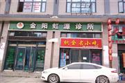 世纪城龙祺苑220平临街盈利诊所低价转让