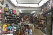 林科大小区出入口临街快乐惠超市转让