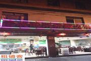 麻园新村整栋餐厅急转