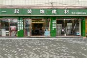 东风镇药厂对面当街80平旺铺转租