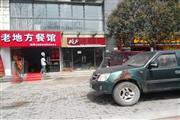 中天花园44平当街旺铺低价急转