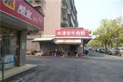 芙蓉公寓公交站旁50㎡超市转让