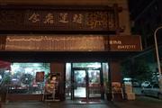 星沙电影院对面800㎡餐饮店优价转让