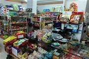 成熟小区超市旺铺转让