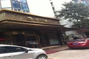 解放东路华天酒店后90㎡餐饮店子低价急转