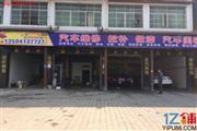 九龙坡区200㎡盈利汽车美容店低价急转