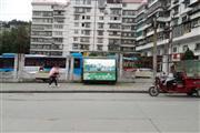 黄山冲20路公交车站5平餐车超低价急转