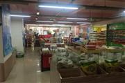 北碚大型超市转让