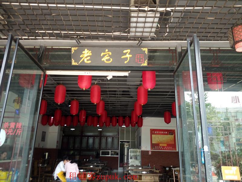 花溪公园165平餐馆超低价急转