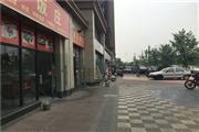 温江区万人小区旁盈利中餐馆转让