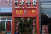 九龙坡行政大厦旁50㎡盈利餐饮店转让