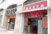 小河山水黔城42平餐饮店低价转让