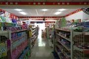 学校附近93㎡超市转让