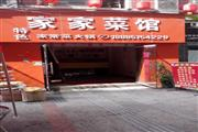 清镇市政府新民路170平餐馆低价转让