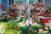 珠江路157平月赚两万多的生鲜店转让