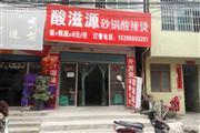 小河80平盈利餐饮店白菜价低价急转