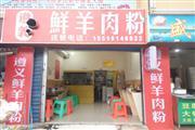 大营坡麻冲路车站旁23平粉面馆转让