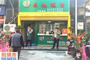 体育中心湘隆时代广场快餐店转让