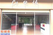 农大杉松文化美食城商铺优转