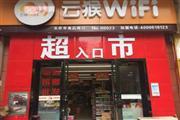 三湘大市场内临街连锁超市转让 (可空转)