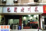 武昌火车站附近川菜馆整体转让