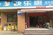 咸嘉新村附近60㎡超市转让