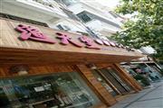 惠水县当街500平高档餐饮店超低价急转