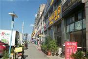 金阳奥林花园280平当街餐厅低价转让