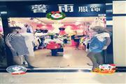 中华北路中黔地下商场 26平服装店转让