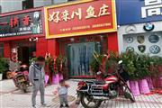开阳县城101平餐饮旺铺低价转让