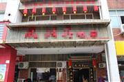 藏龙岛盈利特色餐馆转让