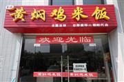 光谷快餐餐饮店急转