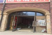 花溪碧桂园商业街33平空铺出租