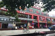 南山景马商业街全新中餐店转让、转租、承包、分租,等