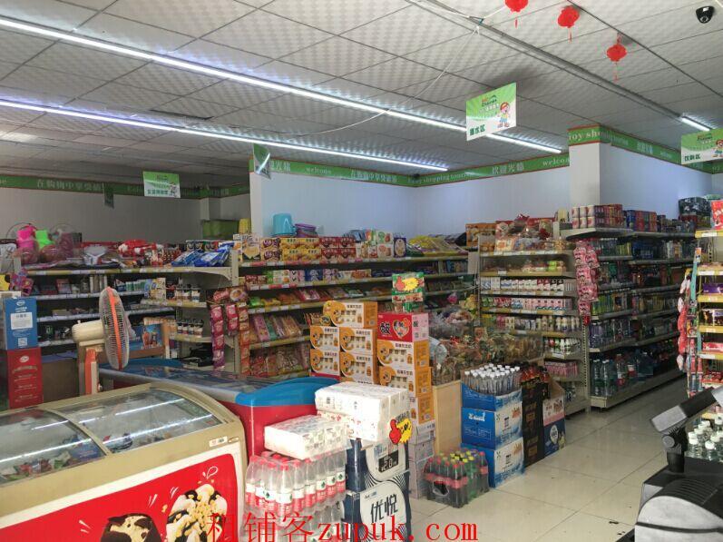 双流蛟龙港 万人小区门口盈利超市转让